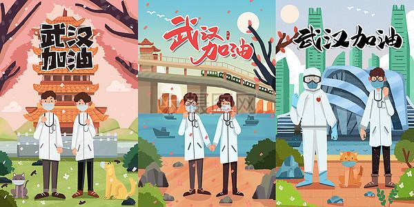 加油中国医生与民众一起抗击疫情图片
