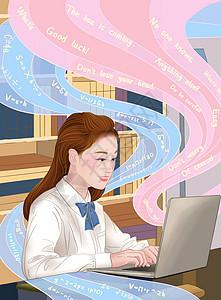 在线教育云课堂网上教学图片