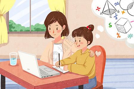 小学网络课程插画图片