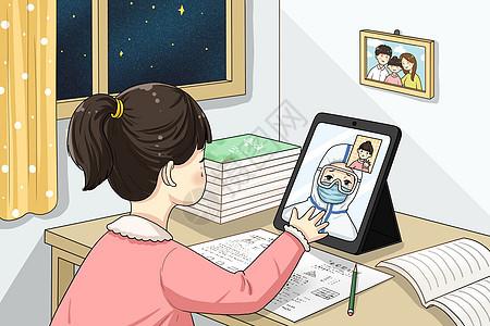 小女孩和在一线的医生妈妈视频图片
