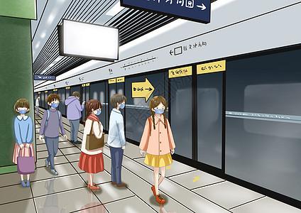 坐地铁戴口罩图片