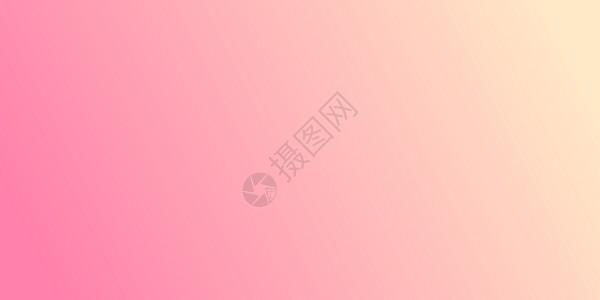 粉色渐变背景图片