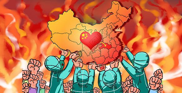 中国加油图片