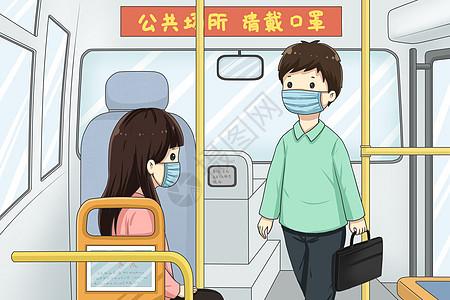 公交车上戴口罩出行的人图片