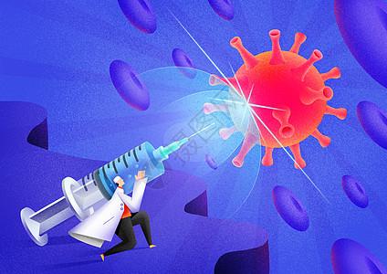 医生对抗病毒图片