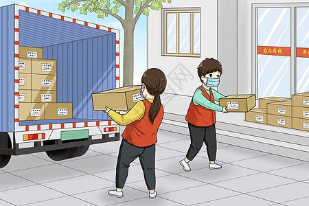 搬运医疗物资的志愿者图片