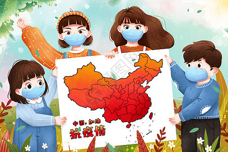 抗疫情戴口罩孩子们为中国加油插画图片
