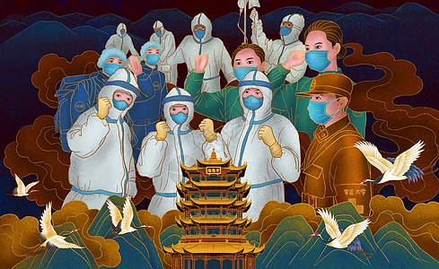 致敬医护人员烫金中国风插画图片