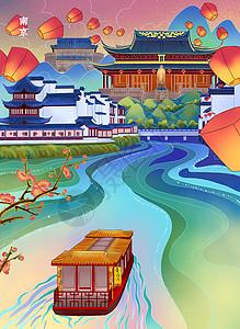 魅力中国城市之南京图片