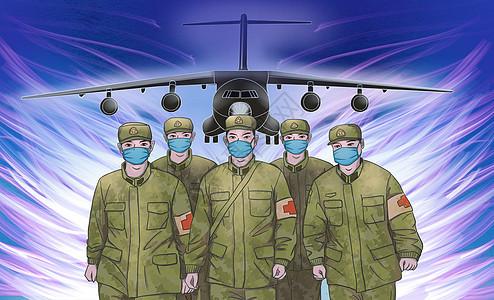 众志成城战疫情图片