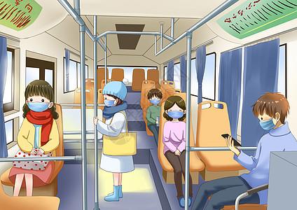 公交车上戴口罩图片