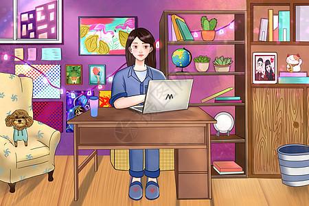 疫情居家线上办公学习卡通手绘插画图片