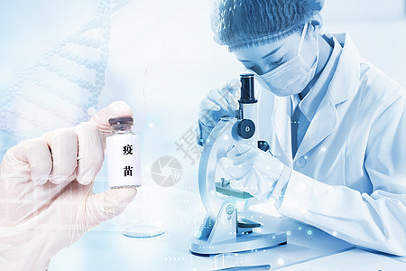 肺炎疫苗研发图片