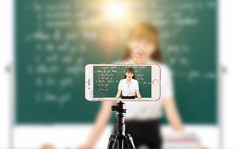 网络直播课程图片