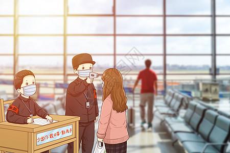 机场测量体温图片