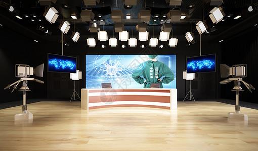 新闻演播中心图片