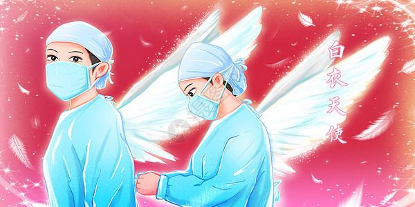 护士是白衣天使巾帼英雄图片