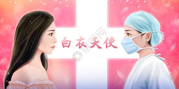 三八妇女节女神节护士节日快乐图片