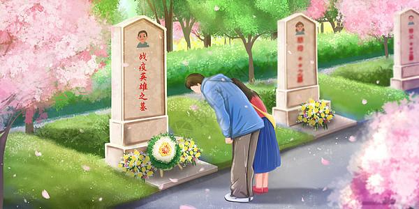 清明节扫墓缅怀致敬战役英雄图片
