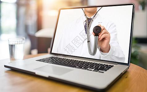 远程医疗图片
