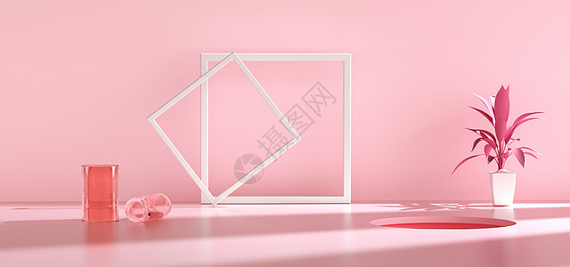 粉色清新电商背景图片