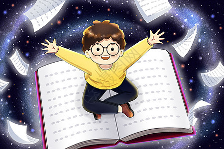 在宇宙书海中读书图片
