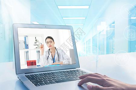 线上医疗图片