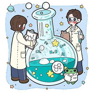 简笔画化学填色插画图片
