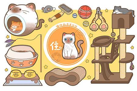 简笔画猫咪的衣食住行图片