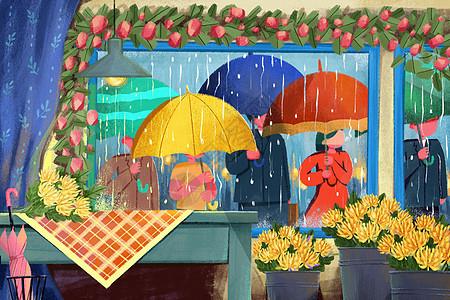 清明细雨中的行人图片
