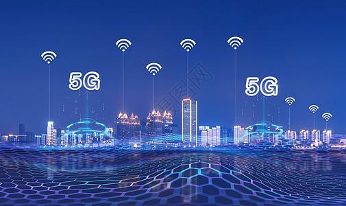 5G科技图片