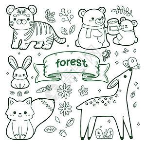 简笔画森林动物填色插画图片