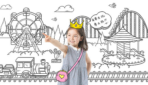 简笔画小女孩兴高采烈去游乐场玩图片