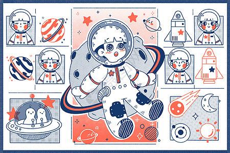 简笔画宇航员图片