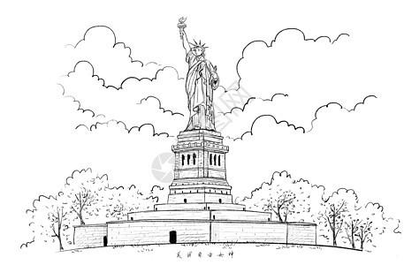 美国自由女神像风景速写图片