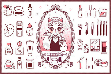 简笔画化妆品图片