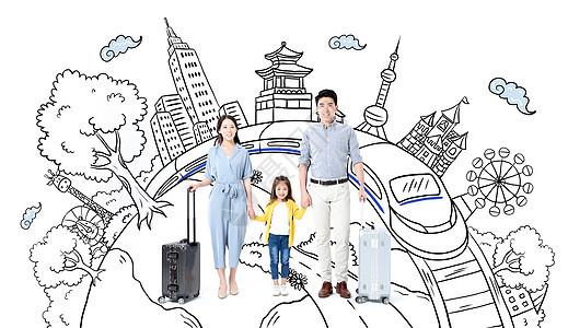 一家人去旅行图片