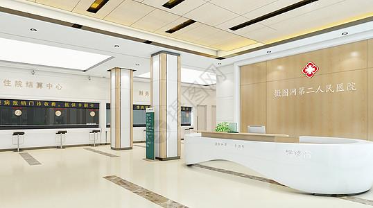 C4D医院大厅场景图片