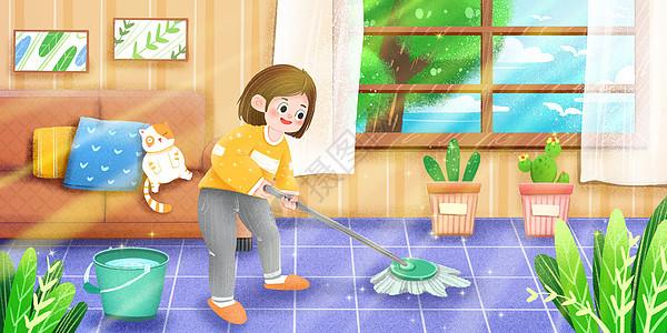 劳动节居家打扫卫生图片