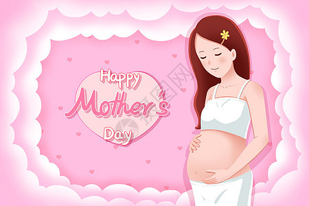 怀孕的妈妈图片