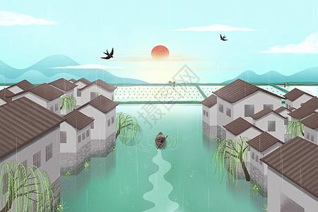 雨生百谷江南水乡图片