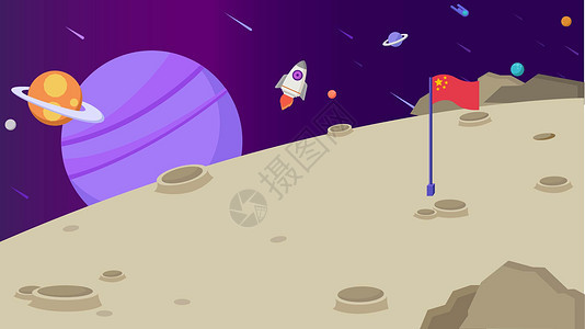 星球太空picture