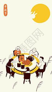 中秋eat月饼picture