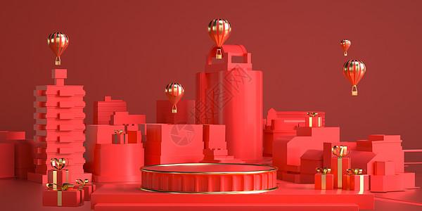 3D红色礼物盒电商背景图片