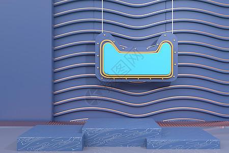 天猫蓝色电商展台图片