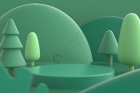 C4D三维立体插画图片