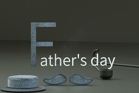 3D父亲节创意海报图片