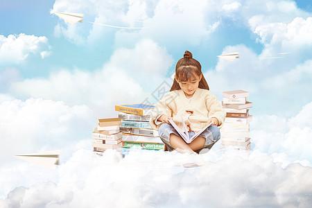 云朵上看书的学生背景图片