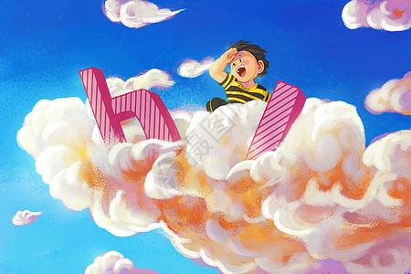 六一云朵系列之跟斗云图片
