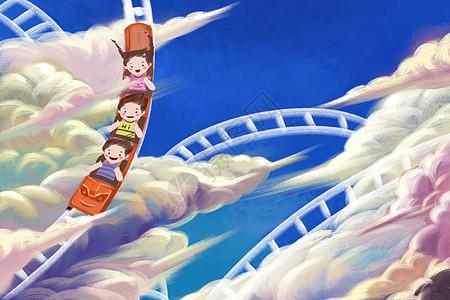 六一云朵系列之过山车图片